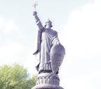 Памятник князю Владимиру. Белгород