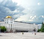 Гостиница «Белгород»