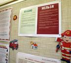Как юные норильчане изучают правила пожарной безопасности?