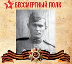 Гвардии сержант Олег Васильевич Москалёв (1915 — 1984)