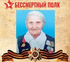 Медицинская сестра Аклима Султановна Шайхутдинова Родилась в 1926 году