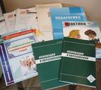 Научно-методические издания, где были опубликованы работы сотрудников