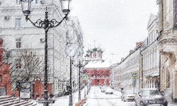 Норильску из Москвы. Поздравляет Михаил Нафталь