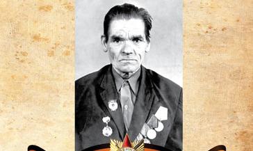 Старший сержант Илья Максимович Максимов (1915 - 1992)