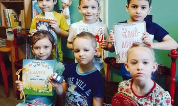 В «Северке» прошёл семейный конкурс по созданию книги