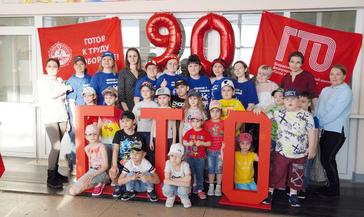 Детский сад «Оленёнок» отметил 90–летие ГТО