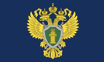 ТЭЦ-3: по материалам прокурорской проверки в Норильске возбуждено уголовное дело