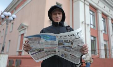 «Норильск сегодня». Читайте о том, что в городе делается уже сейчас ради лучшего завтра