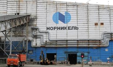 «Норникель» сообщает о происшествии на ТОФ