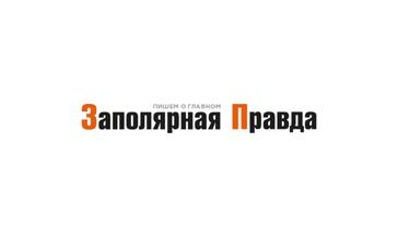 Представители таймырской общины предлагают создать этнокомплекс на реке Норильской в посёлке Валёк