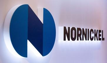 «Норникель» и «Роснефть» договорились о партнёрстве в области топливообеспечения