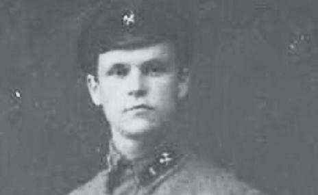 Офицер Яков Иванович Алексеев (1900 — 1963)