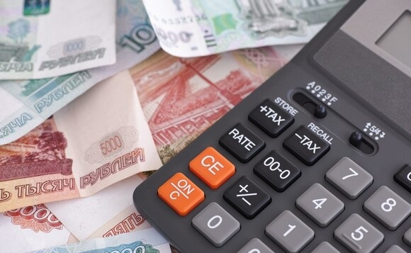 Прожиточный минимум в крае на второй квартал составил 13 149 рублей