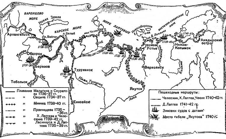 По следам «Великой северной экспедиции». Подробности будущего похода АРН