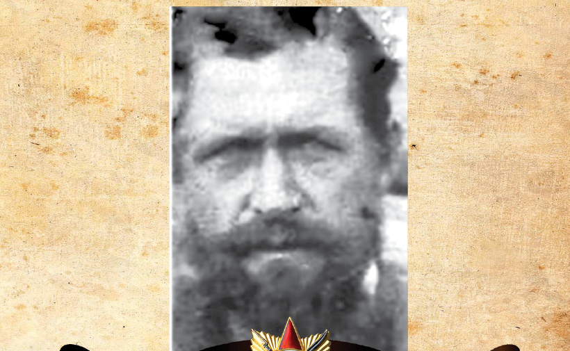 Старший сержант Прохор Яковлевич Юрин (1896 — 1942)