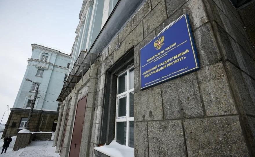Прошла рабочая встреча представителей СФУ и НГИИ
