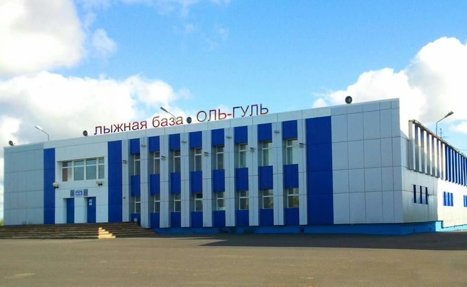 Лыжная база «Оль–Гуль» открыта для норильчан и гостей города